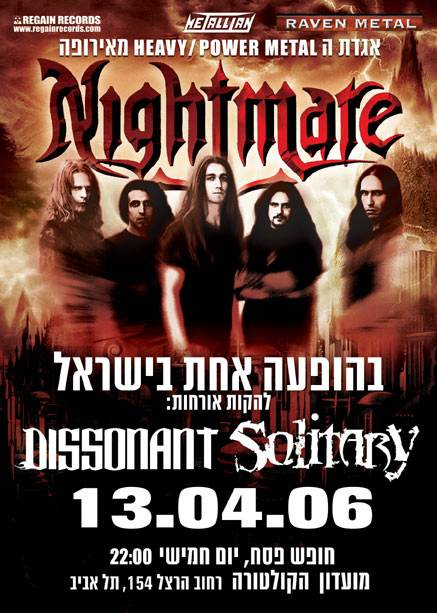 Nightmare - live in Tel-Aviv, Israel on April 13, 2006