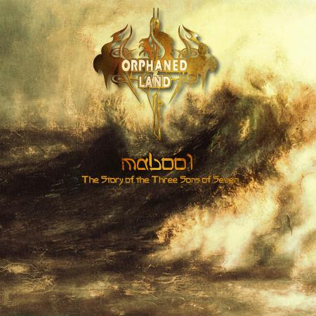 Orphaned Land - Mabool (album front cover)